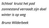 Bruno Wilderbeek, kunsthuis De Bakkerij
